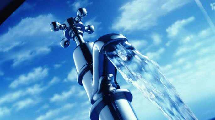 Nước máy